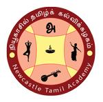 newcastle-tamil-academyv-5